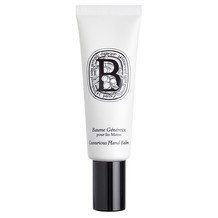 Luxurious Hand Balm, 45ml