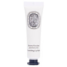 Nourishing Lip Balm, 15ml