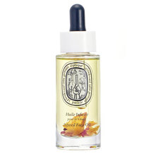 Infused Face Oil, 30ml