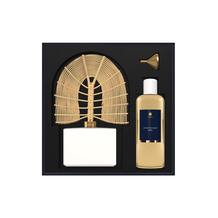 Lily Of The Valley Diffuser Set, 250ml