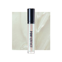 GALAXY LIP GLOSS STARDUST (UP: $27.90)