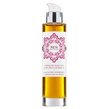 Moroccan Rose Otto Ultra-Moisture Body Oil, 100ml